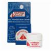 Crema hidratante y reparadora Egyptian Magic, tamaño 7.5 ml